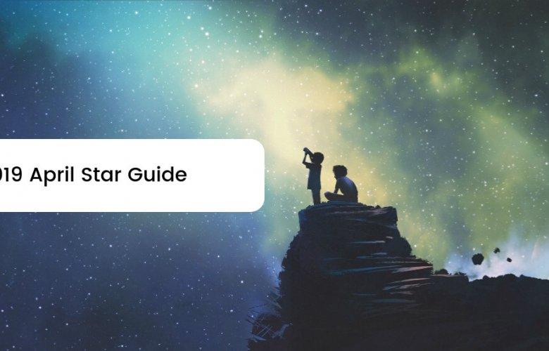 2019 April Star Guide