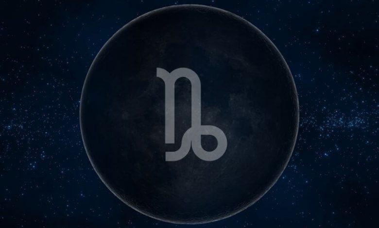 New Moon in Capricorn January 2021
